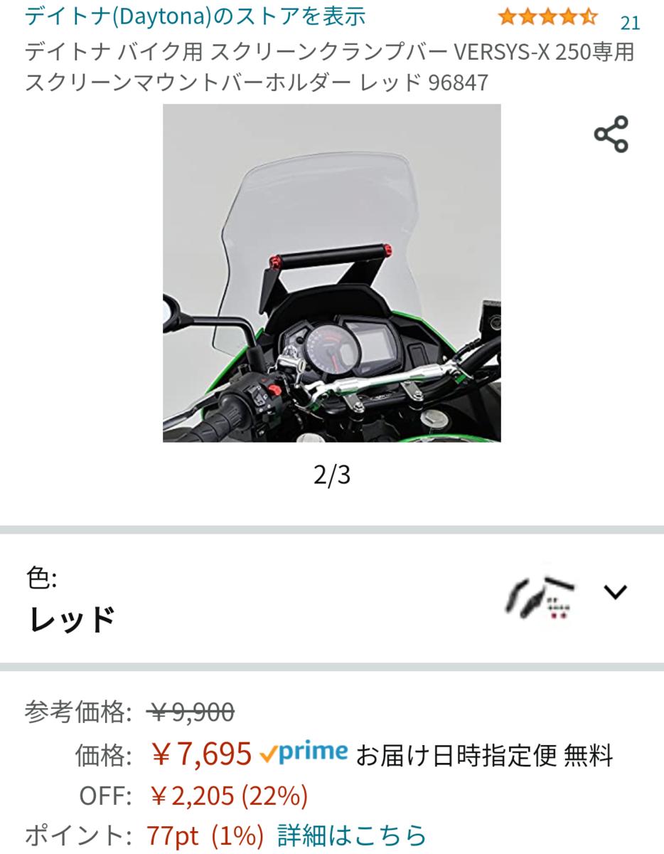 f:id:otoyan191:20201213182936p:plain