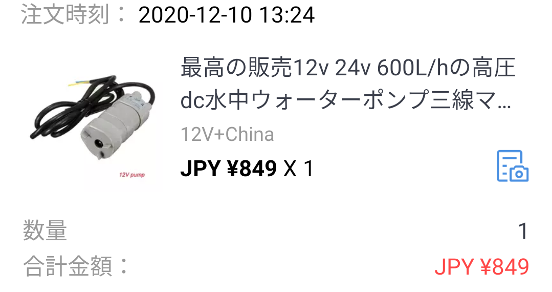 f:id:otoyan191:20201216183229p:plain