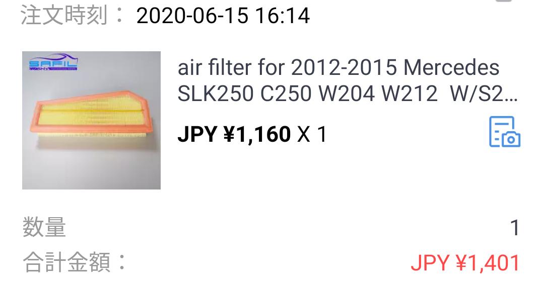 f:id:otoyan191:20201216183304p:plain
