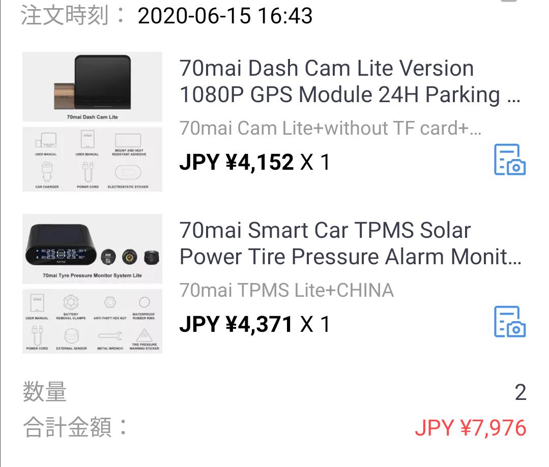 f:id:otoyan191:20201216183338p:plain