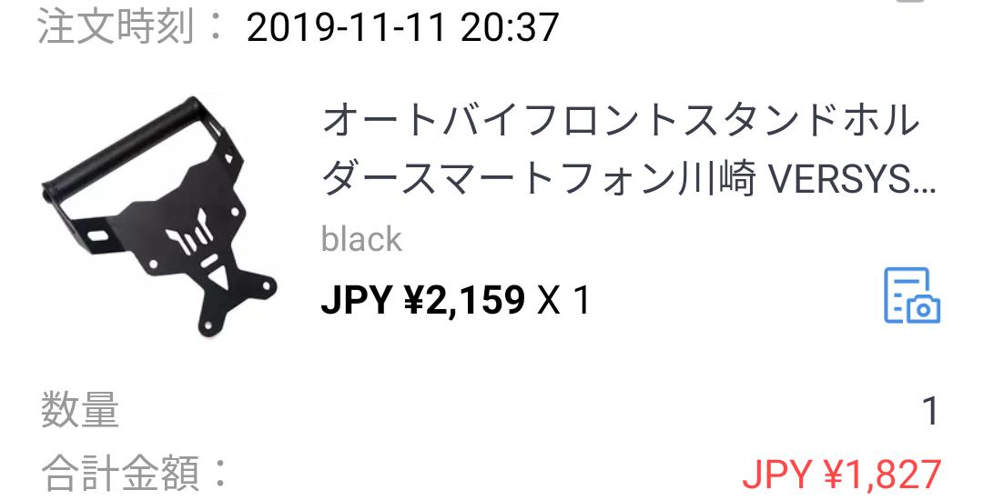 f:id:otoyan191:20201216183409p:plain
