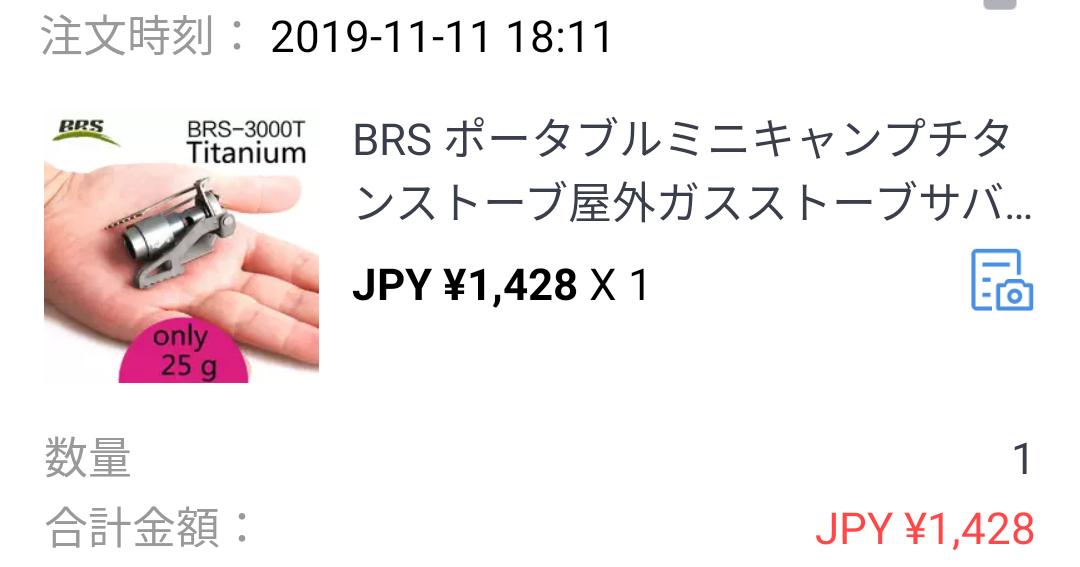 f:id:otoyan191:20201216183437p:plain