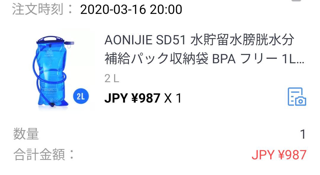 f:id:otoyan191:20201216183504p:plain