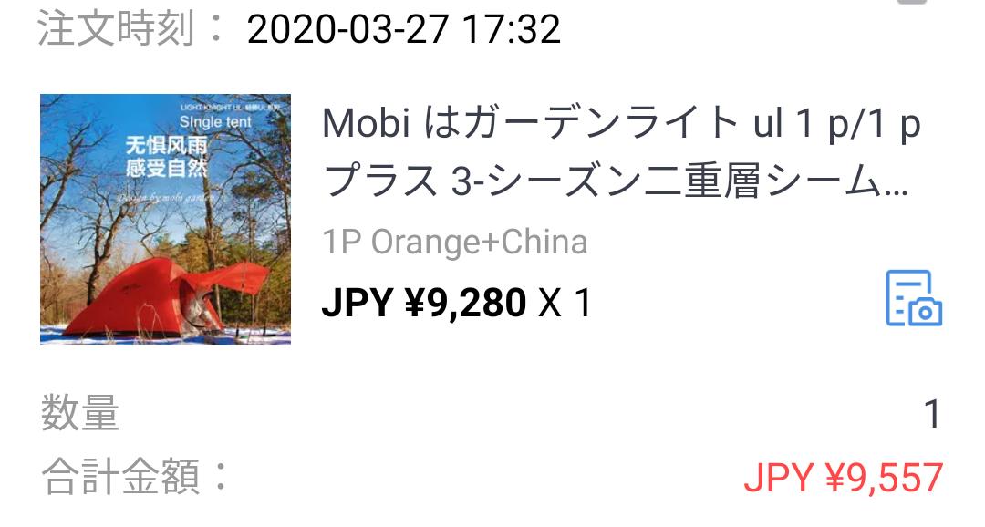 f:id:otoyan191:20201216183555p:plain