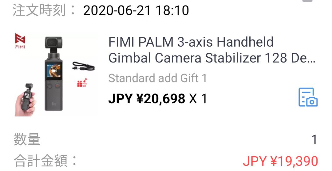 f:id:otoyan191:20201216183640p:plain