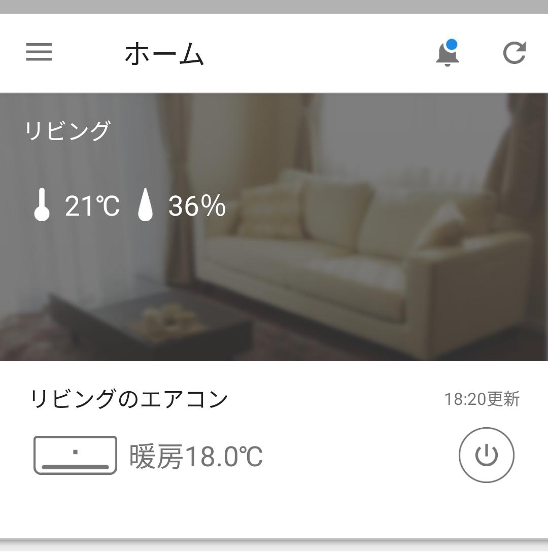 f:id:otoyan191:20201222182840p:plain