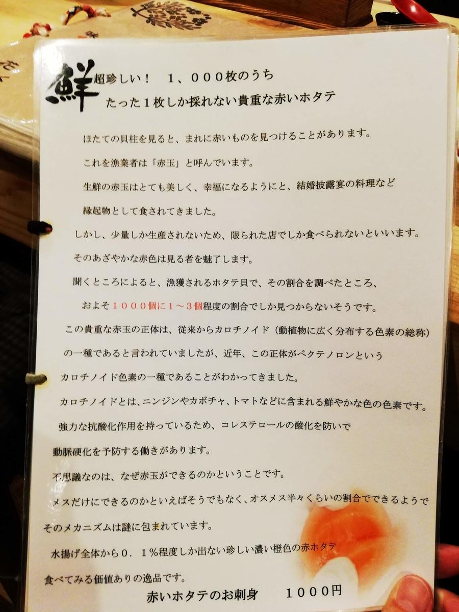 f:id:otoyan191:20210120194045j:plain