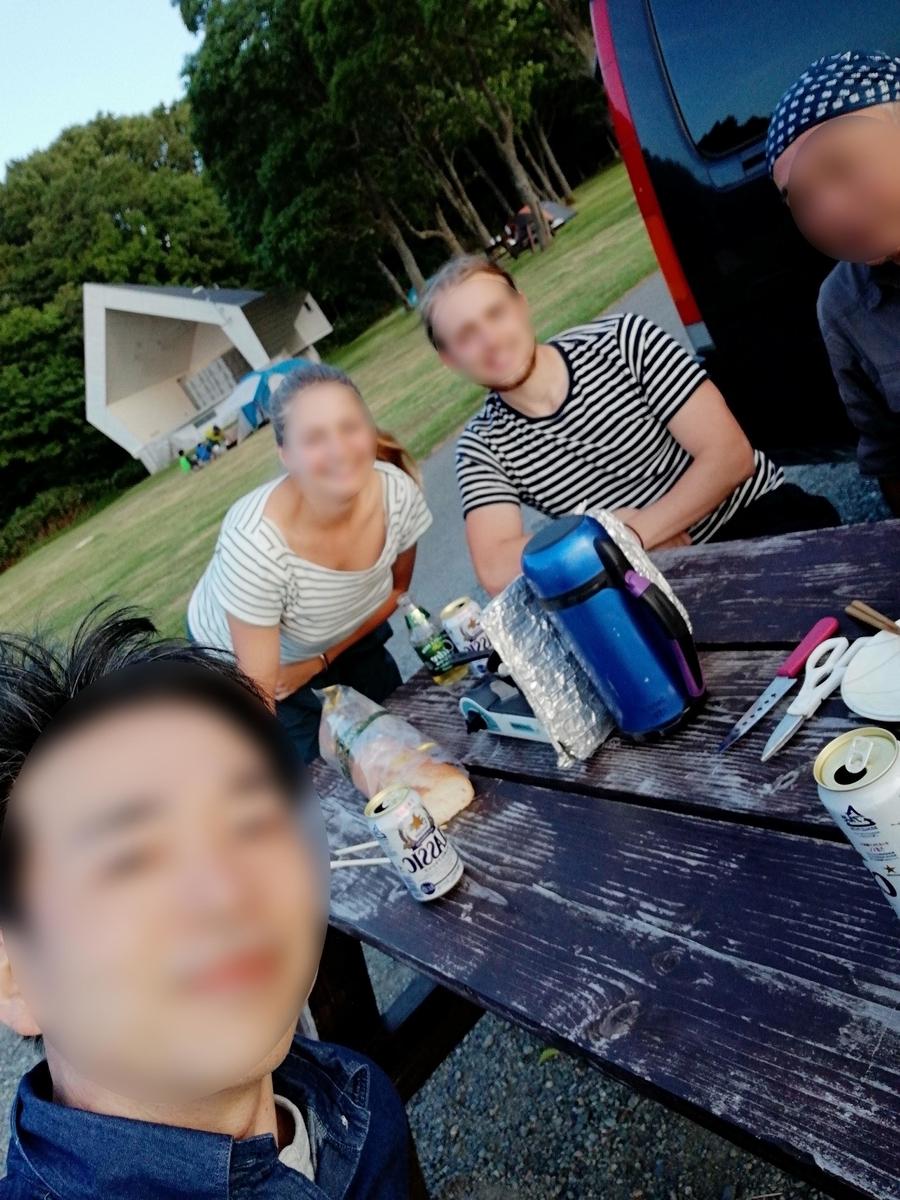 f:id:otoyan191:20210120195741j:plain