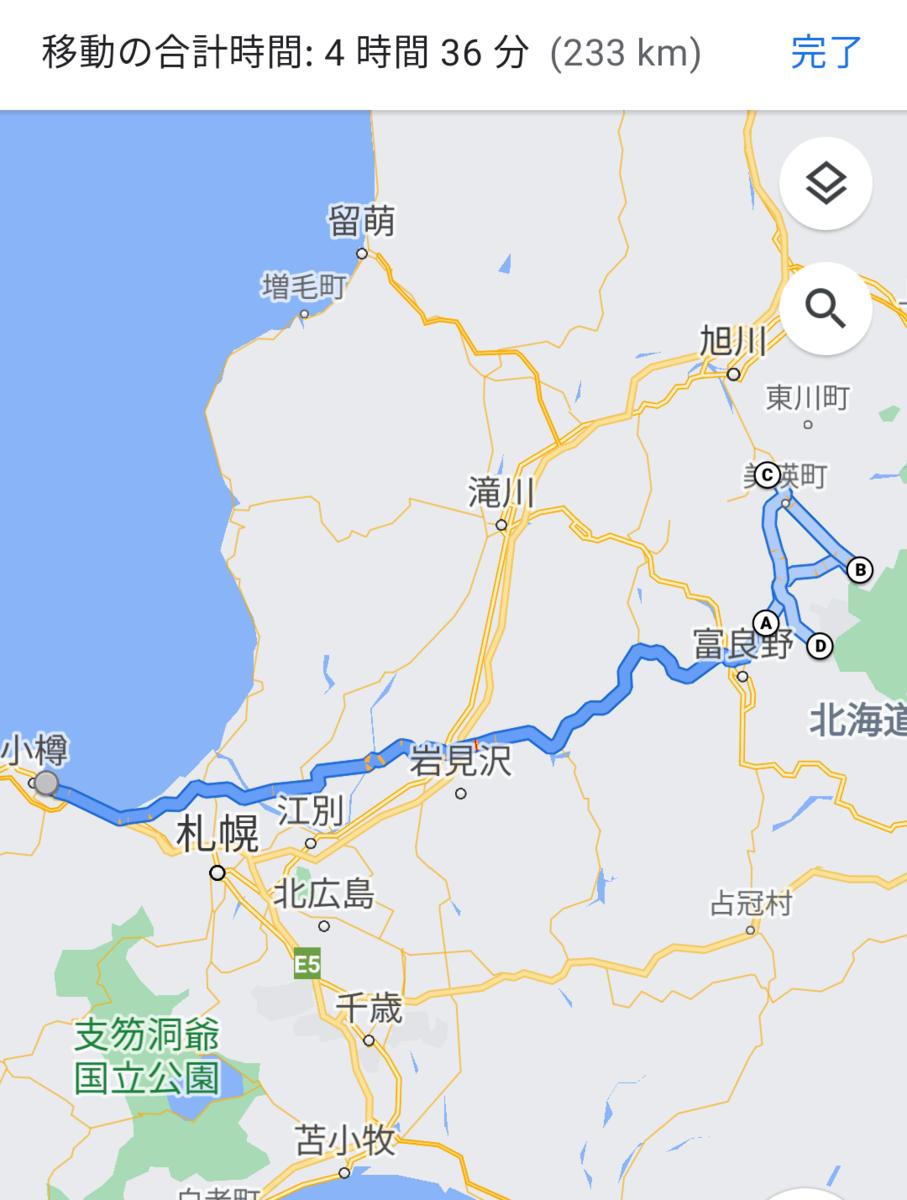 f:id:otoyan191:20210121182638p:plain