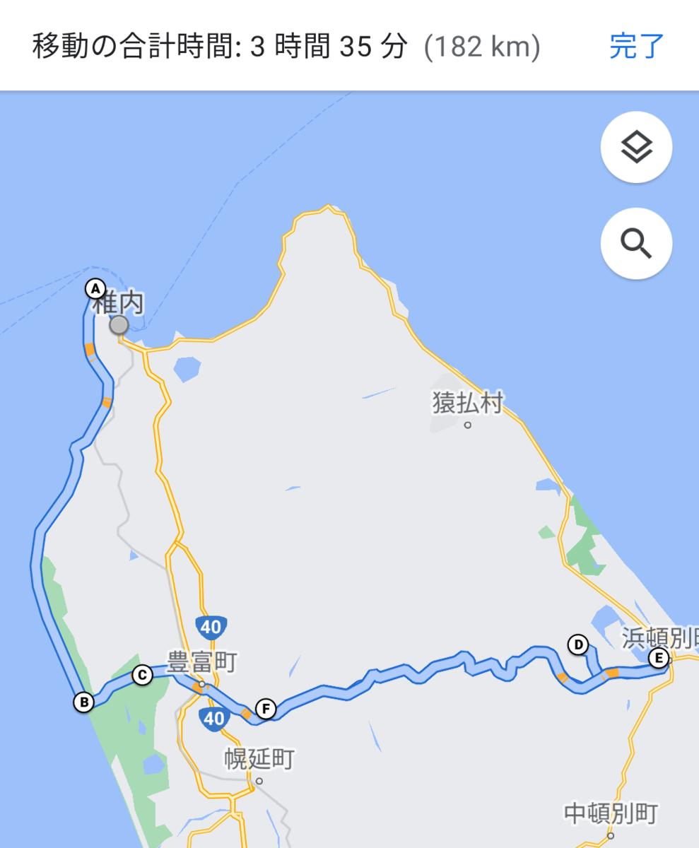 f:id:otoyan191:20210121182801p:plain