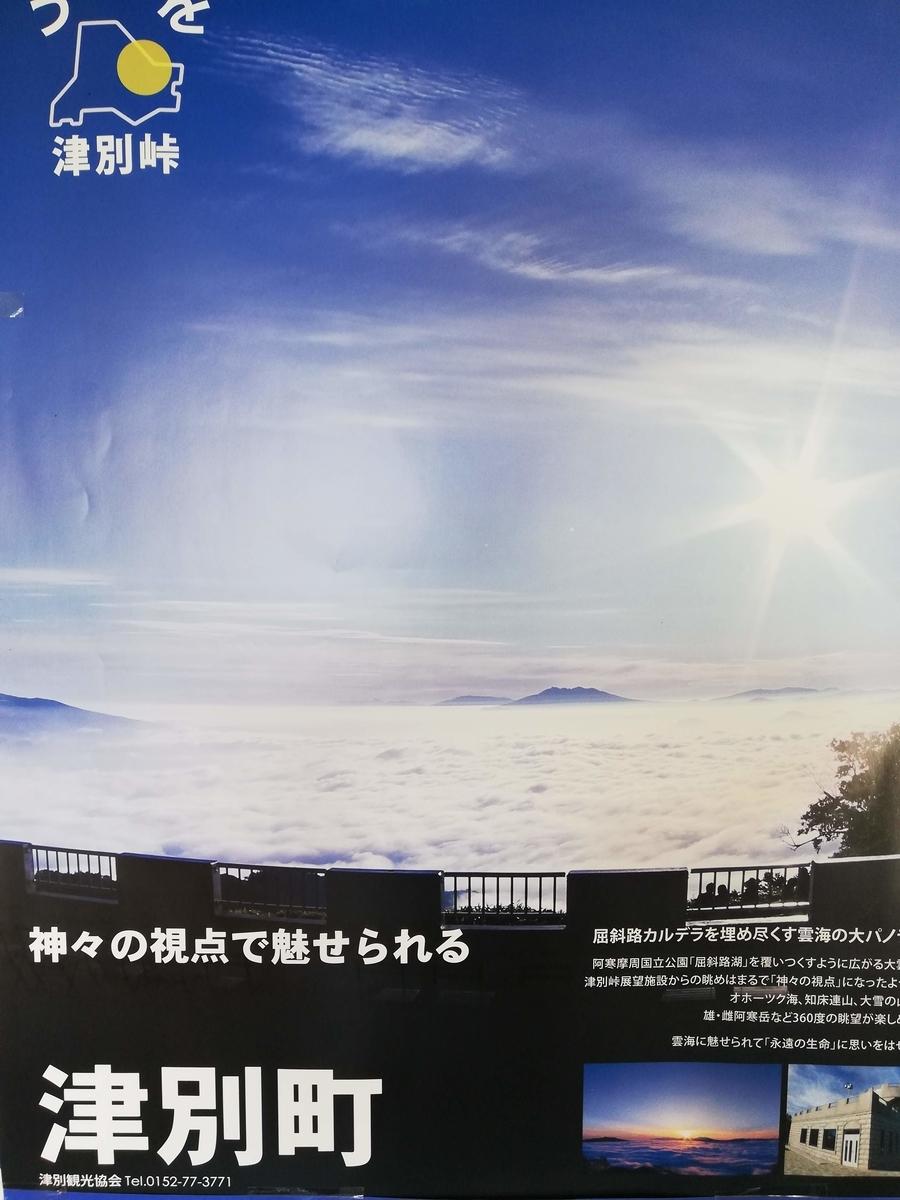 f:id:otoyan191:20210121194533j:plain