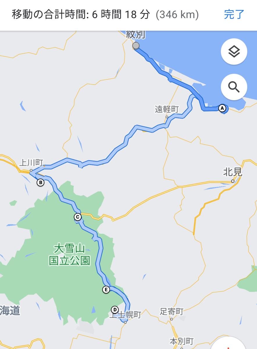 f:id:otoyan191:20210122182535p:plain