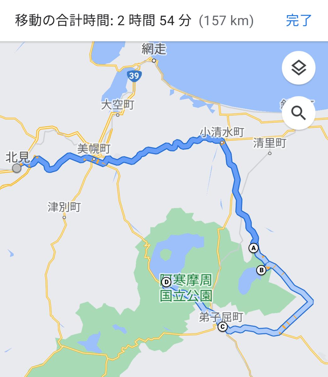f:id:otoyan191:20210123132349p:plain