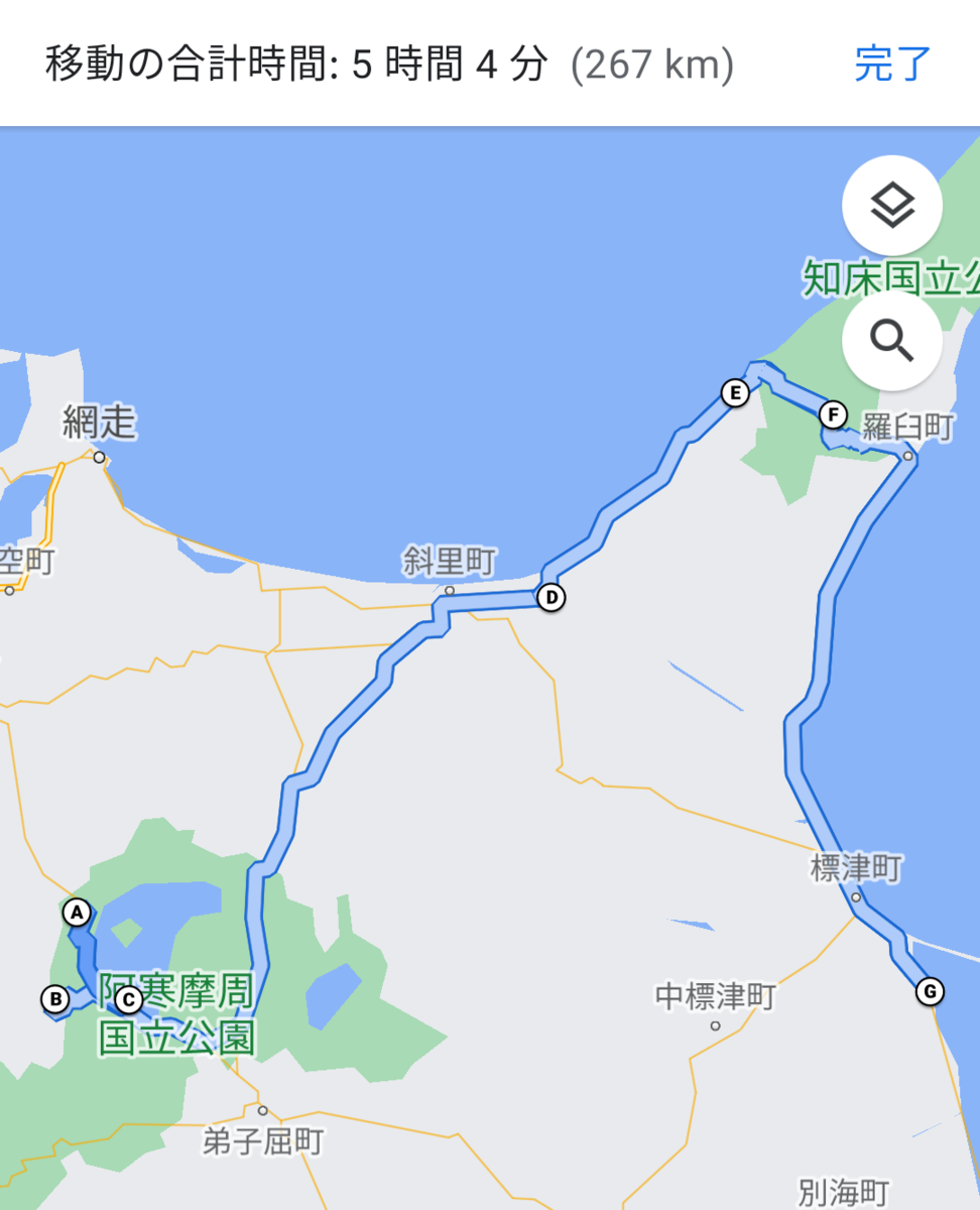 f:id:otoyan191:20210123132807p:plain
