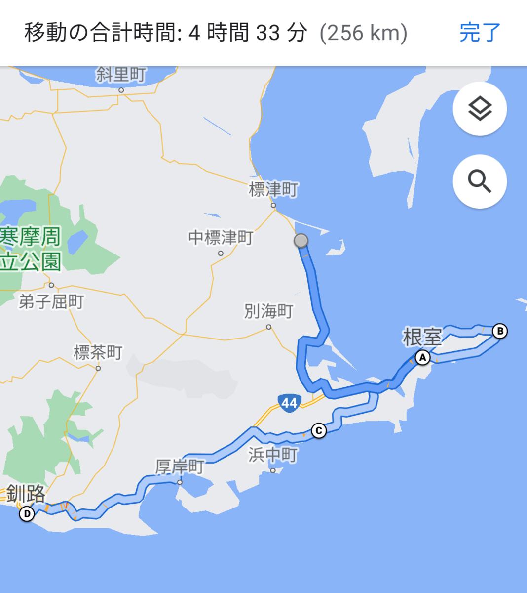 f:id:otoyan191:20210123134252p:plain