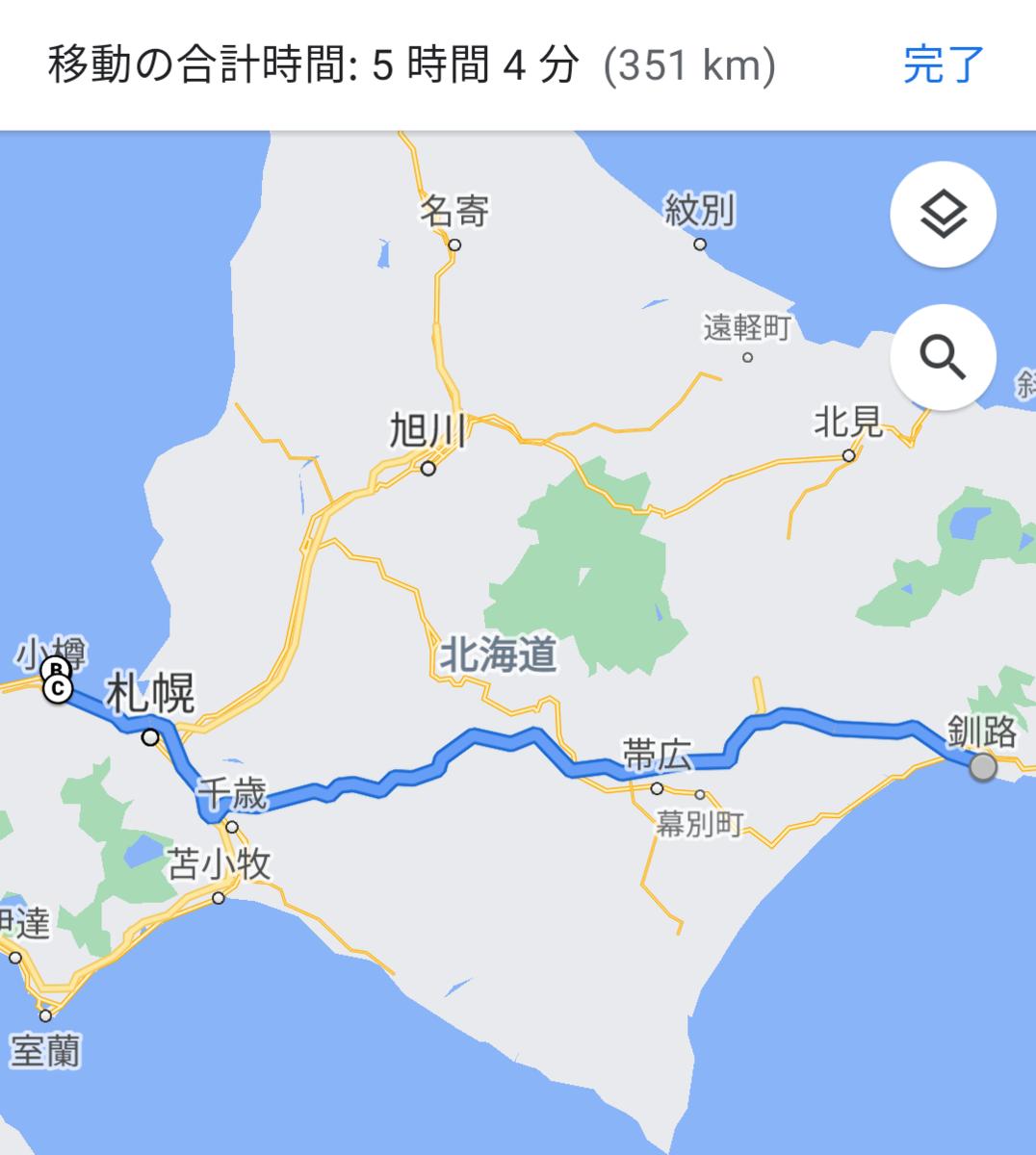 f:id:otoyan191:20210123134848p:plain