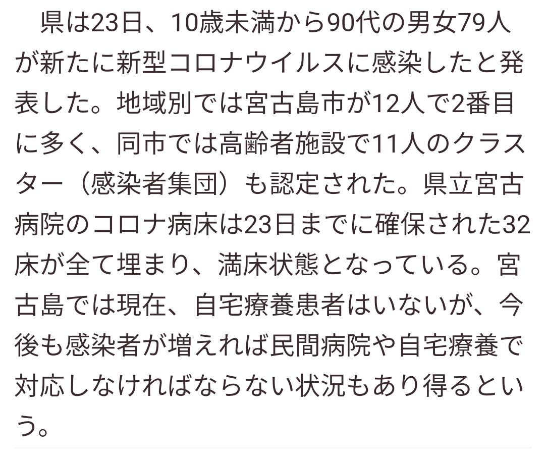 f:id:otoyan191:20210124145027p:plain