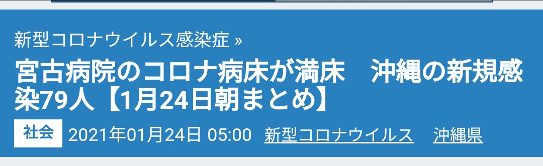 f:id:otoyan191:20210124150354p:plain