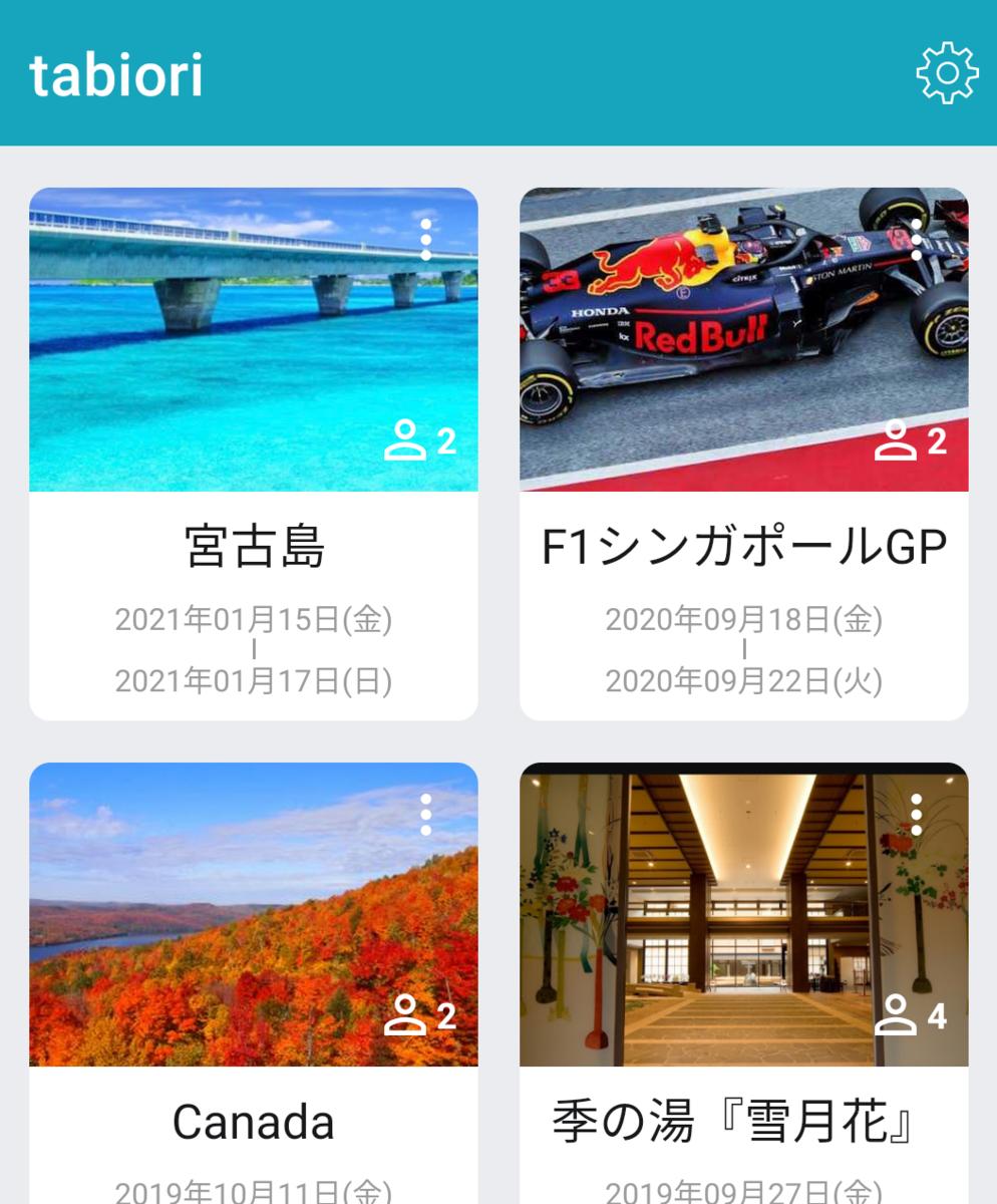 f:id:otoyan191:20210124164510p:plain