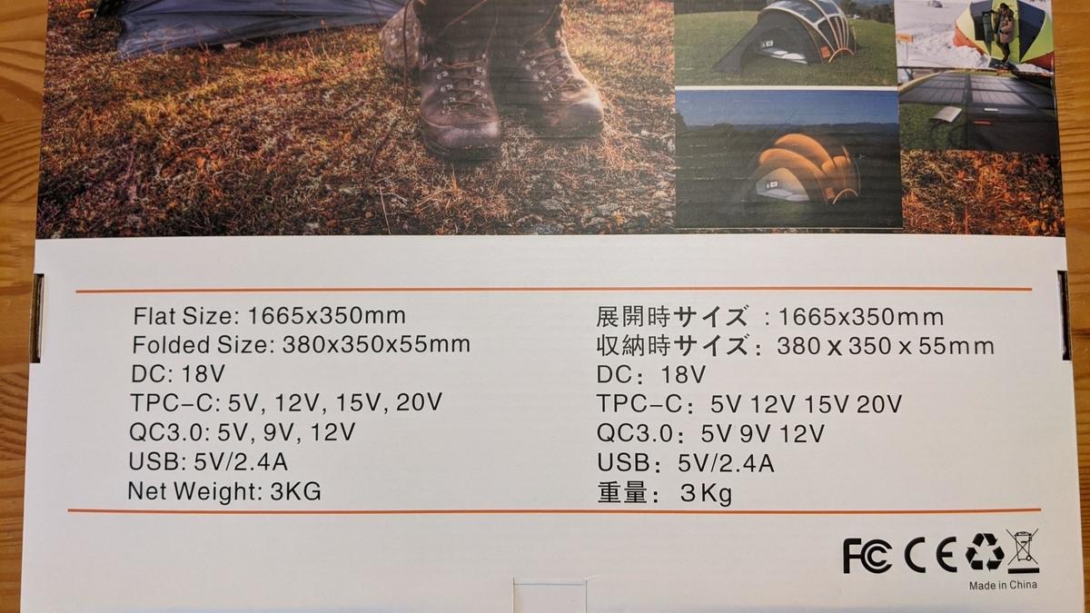 f:id:otoyan191:20210131174839j:plain