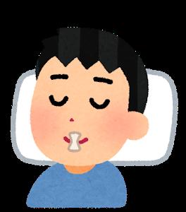 f:id:otoyan191:20210313185930p:plain
