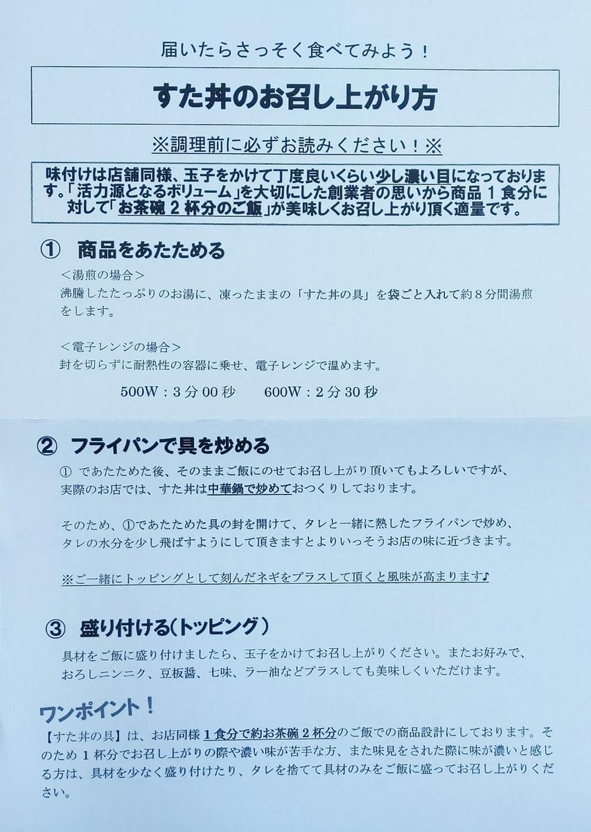 f:id:otoyan191:20210313194852j:plain