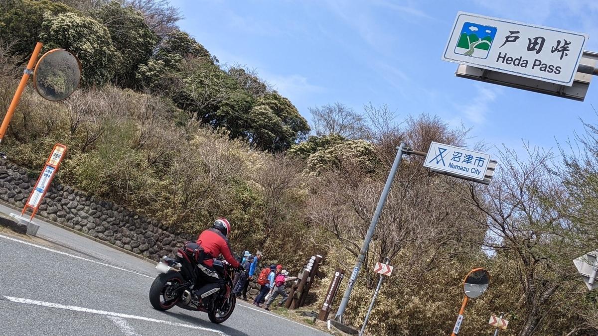 f:id:otoyan191:20210330185352j:plain