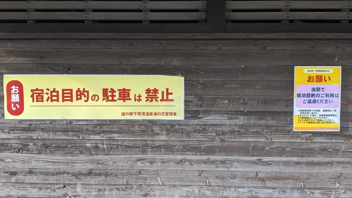 f:id:otoyan191:20210403174845j:plain