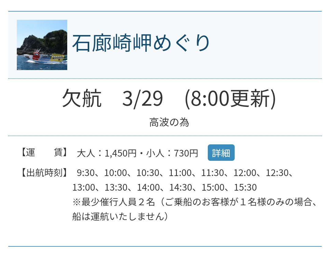 f:id:otoyan191:20210403200919p:plain