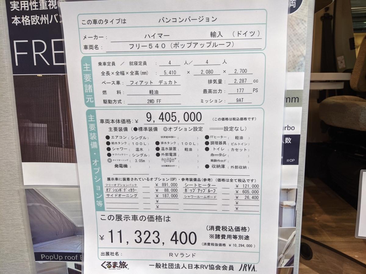 f:id:otoyan191:20210405170414j:plain
