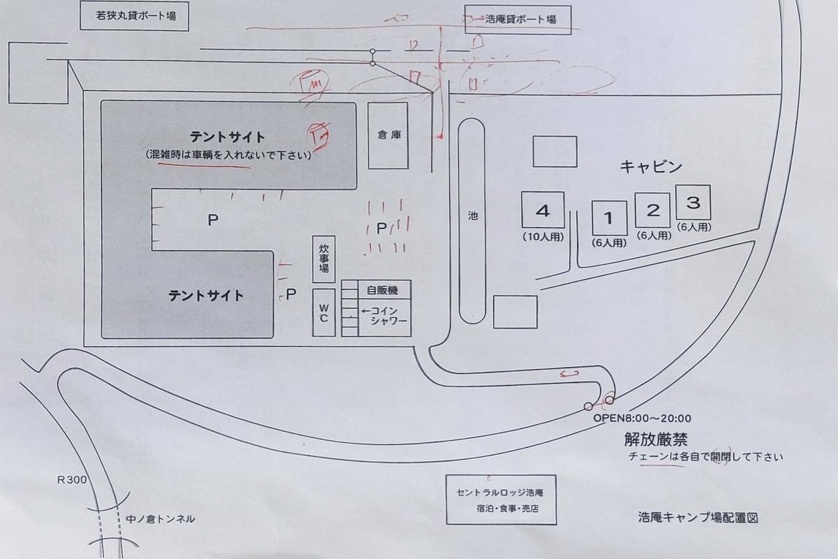 f:id:otoyan191:20210425193116j:plain