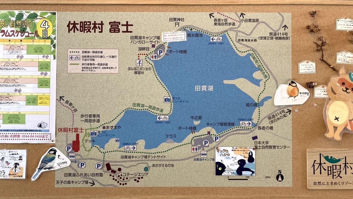 f:id:otoyan191:20210428195918j:plain
