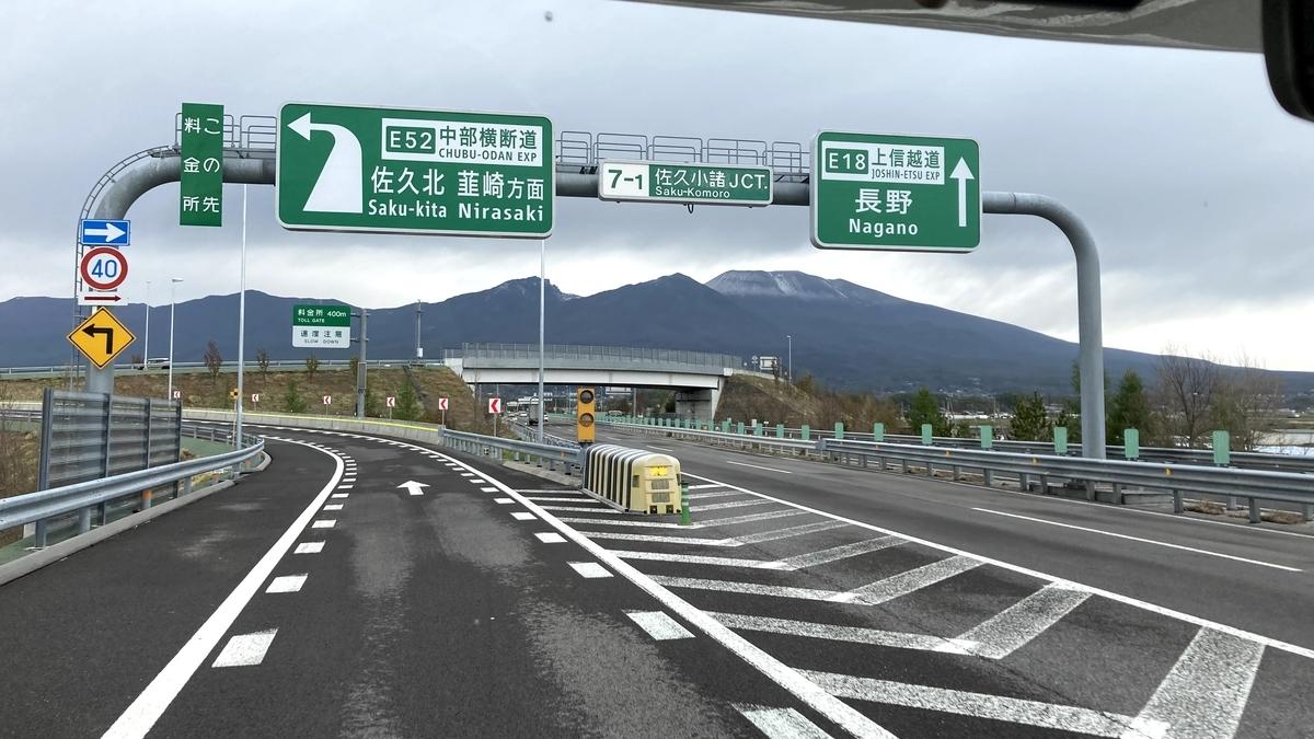 f:id:otoyan191:20210505161149j:plain