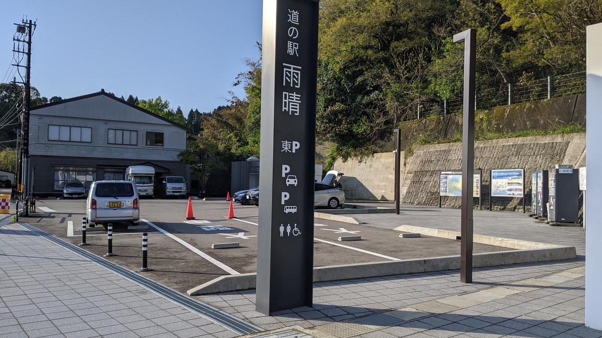 f:id:otoyan191:20210507170708j:plain