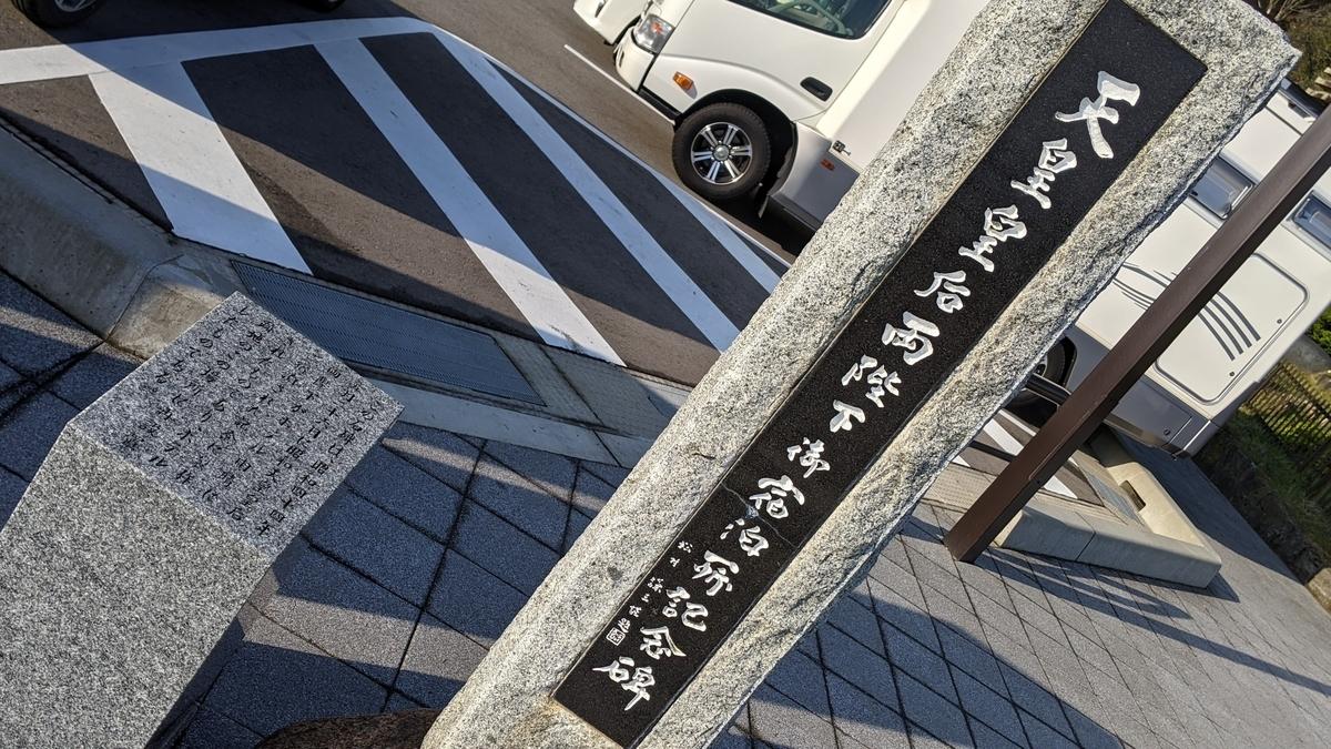 f:id:otoyan191:20210507181002j:plain