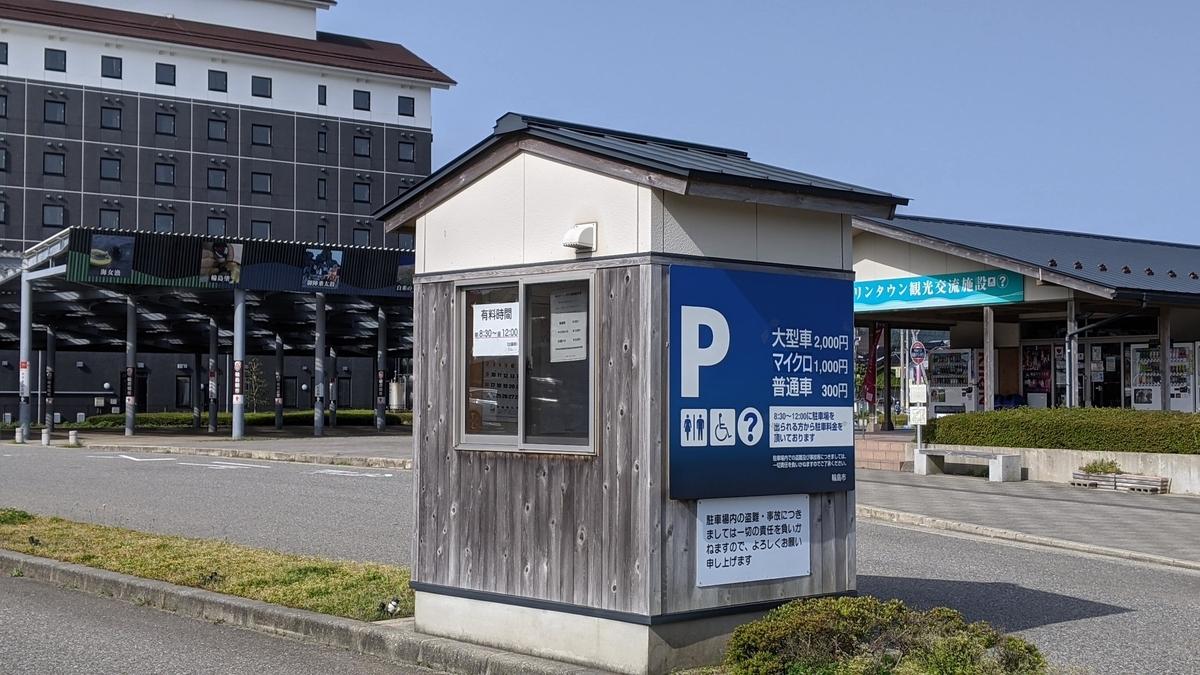 f:id:otoyan191:20210513092421j:plain