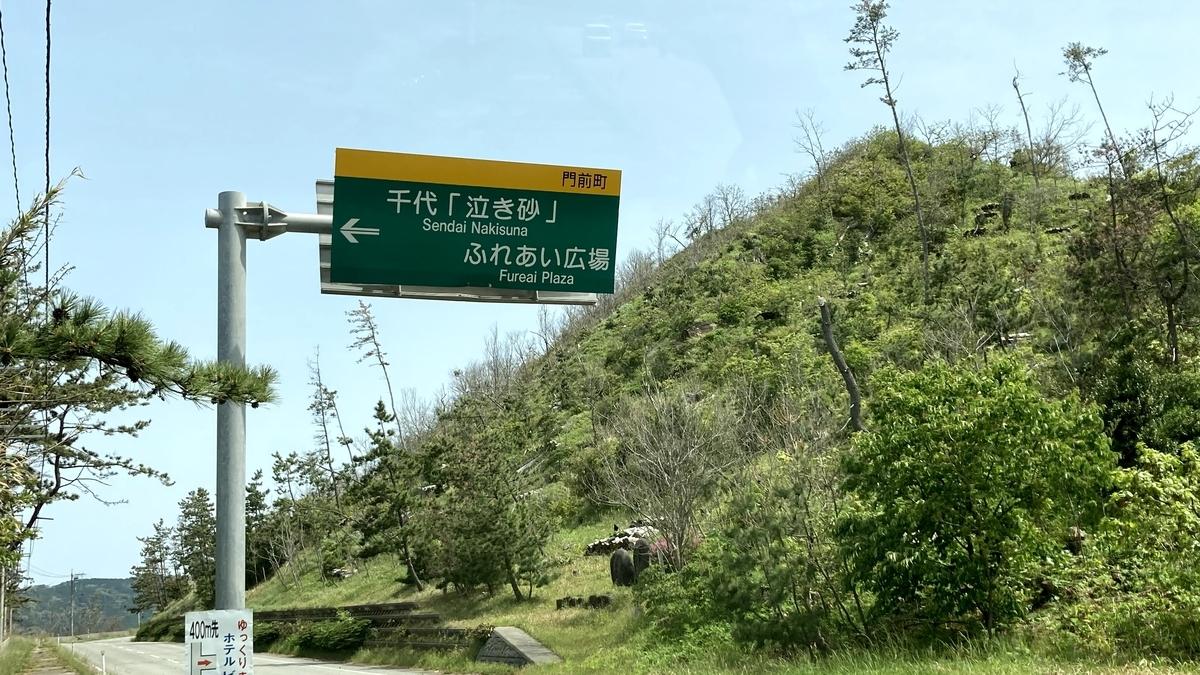 f:id:otoyan191:20210513094708j:plain