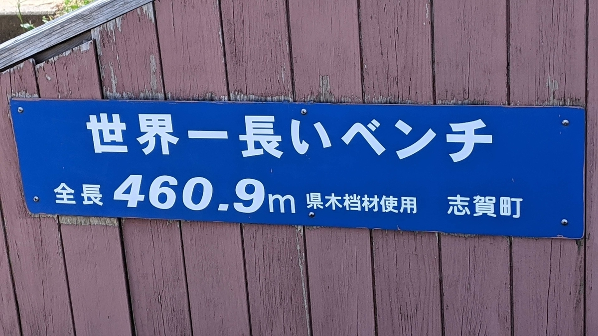 f:id:otoyan191:20210513103929j:plain