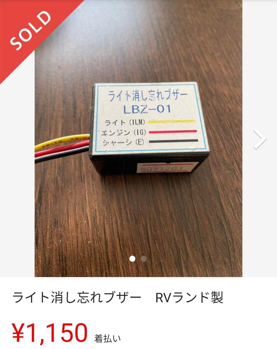 f:id:otoyan191:20210514184521p:plain