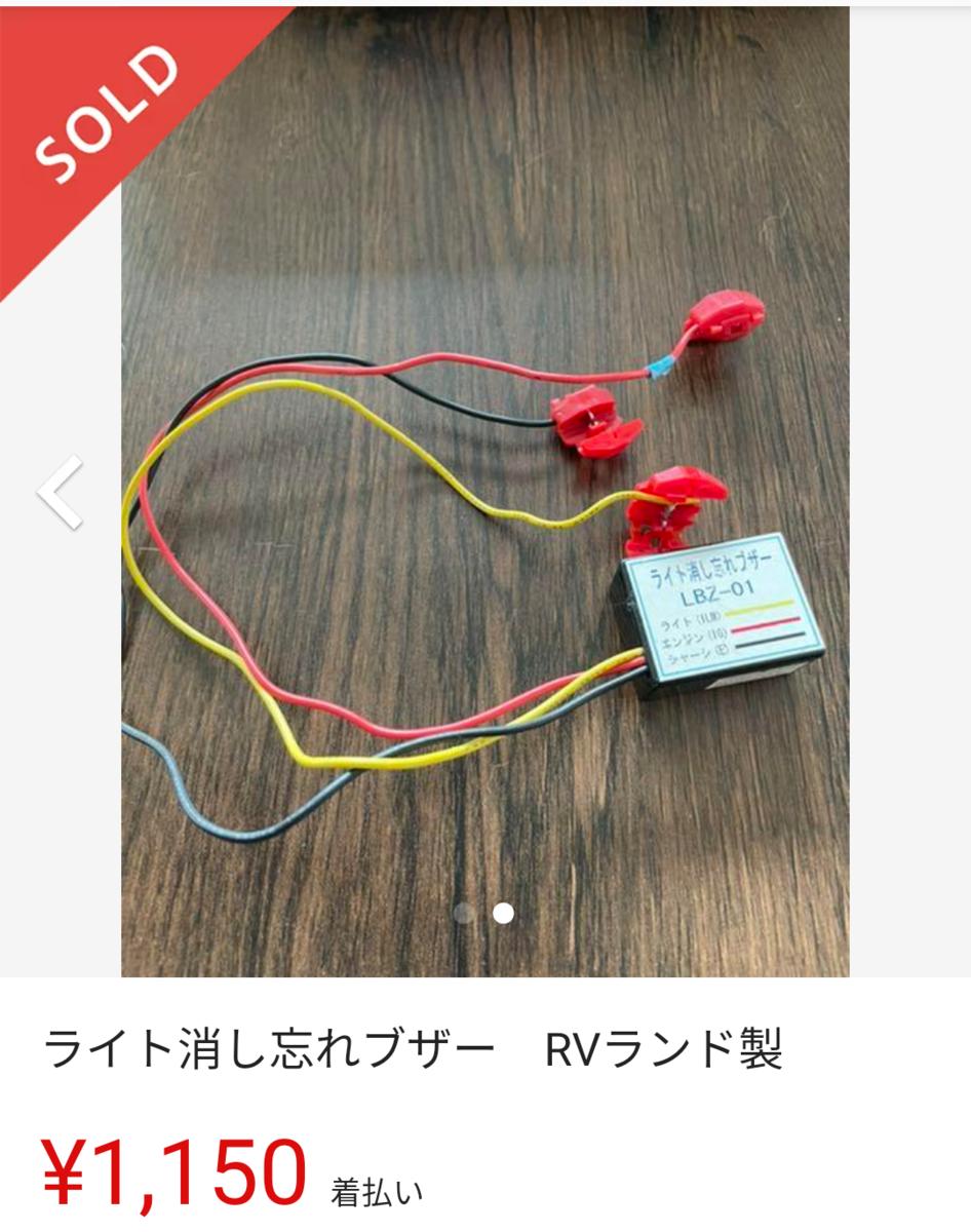 f:id:otoyan191:20210514184542p:plain