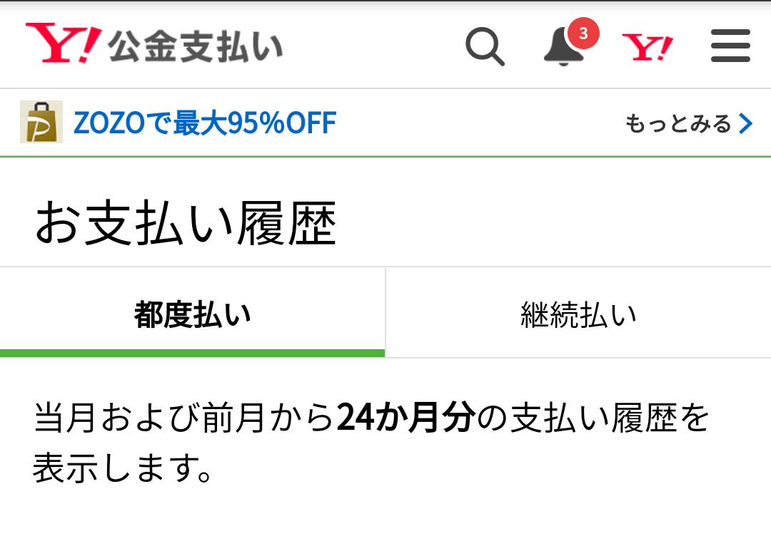 f:id:otoyan191:20210517190635p:plain