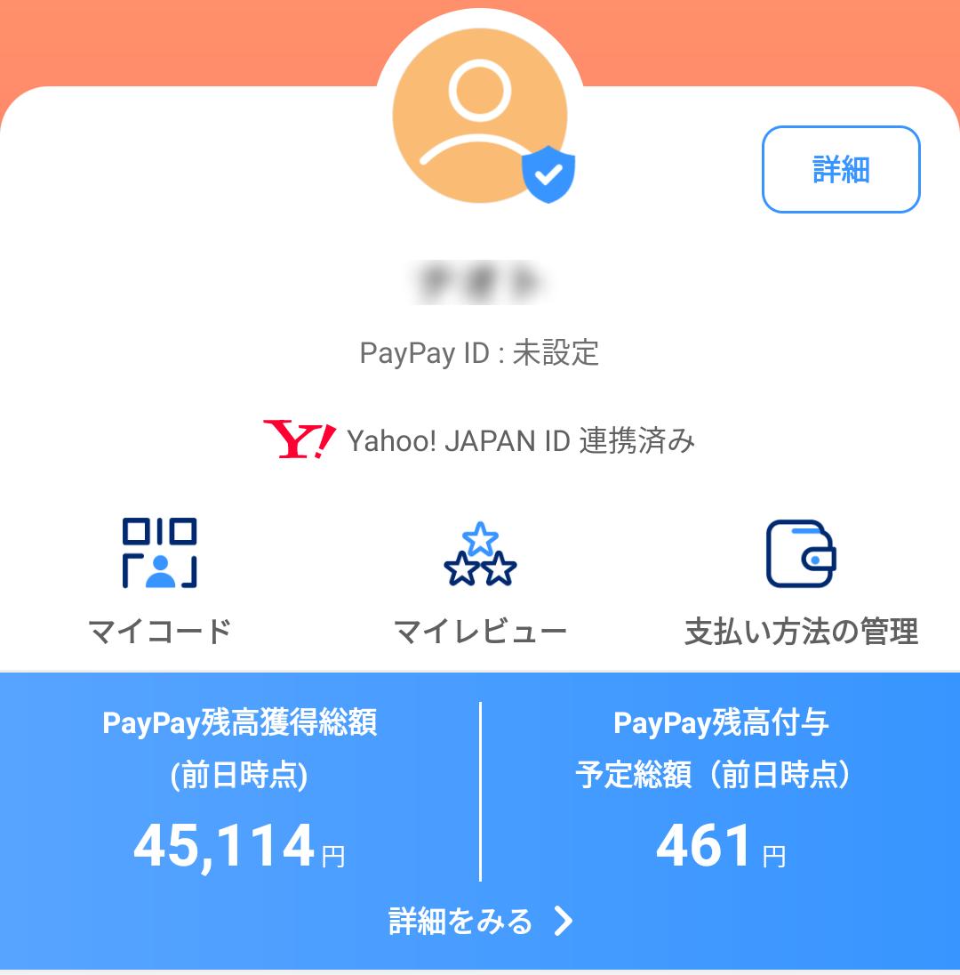f:id:otoyan191:20210601184615p:plain