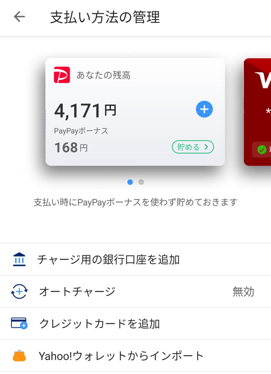 f:id:otoyan191:20210601190041p:plain