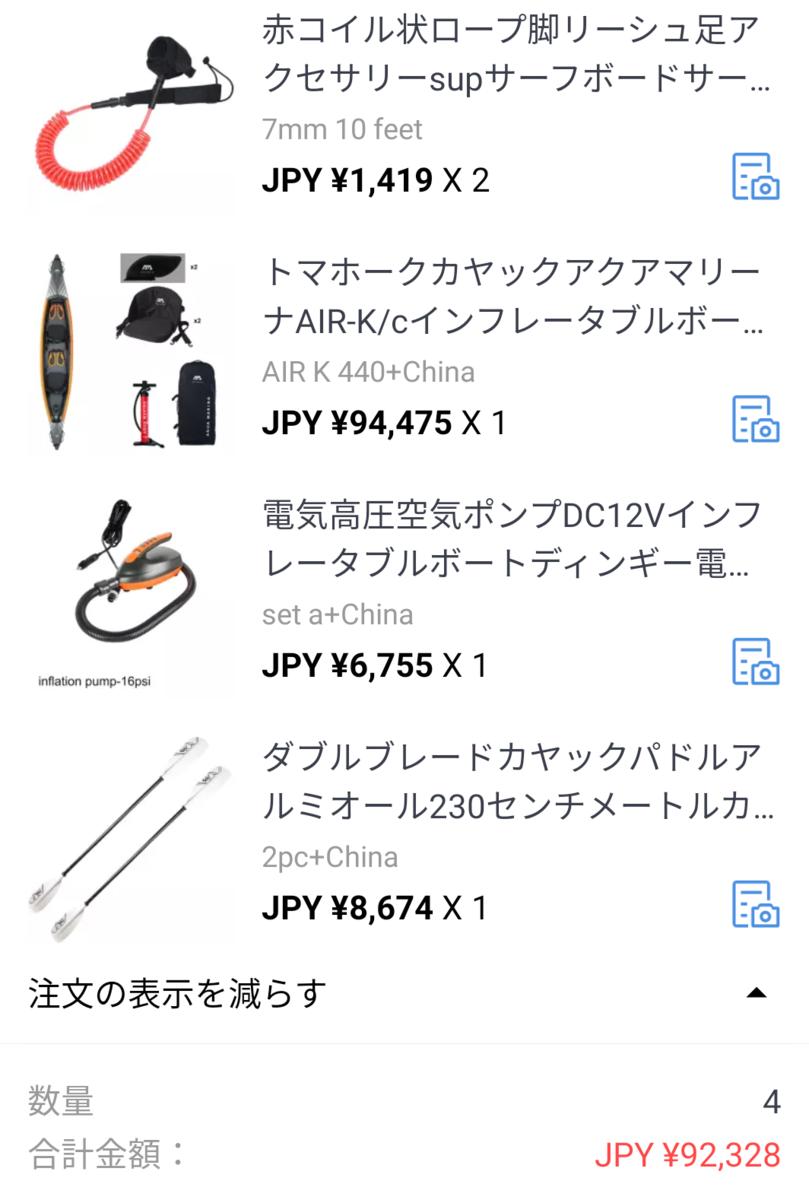 f:id:otoyan191:20210604192949p:plain