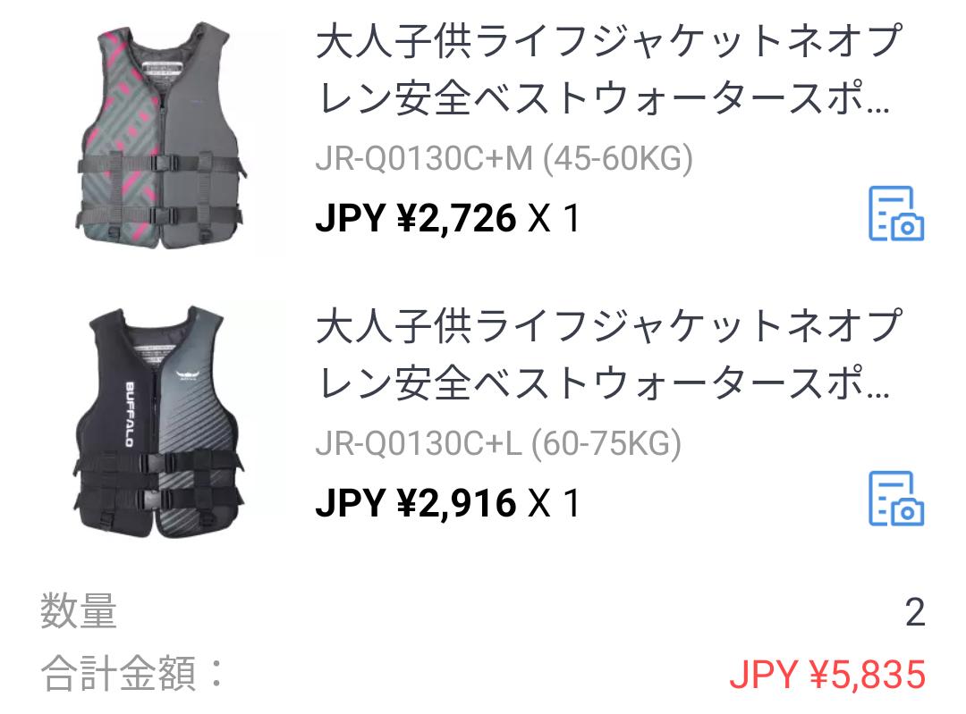 f:id:otoyan191:20210604193255p:plain