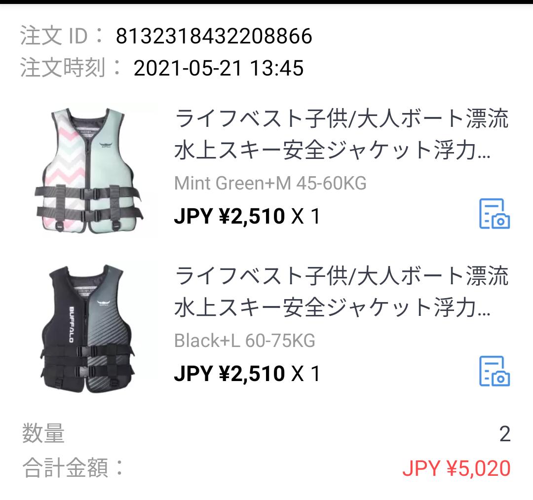 f:id:otoyan191:20210616200312p:plain