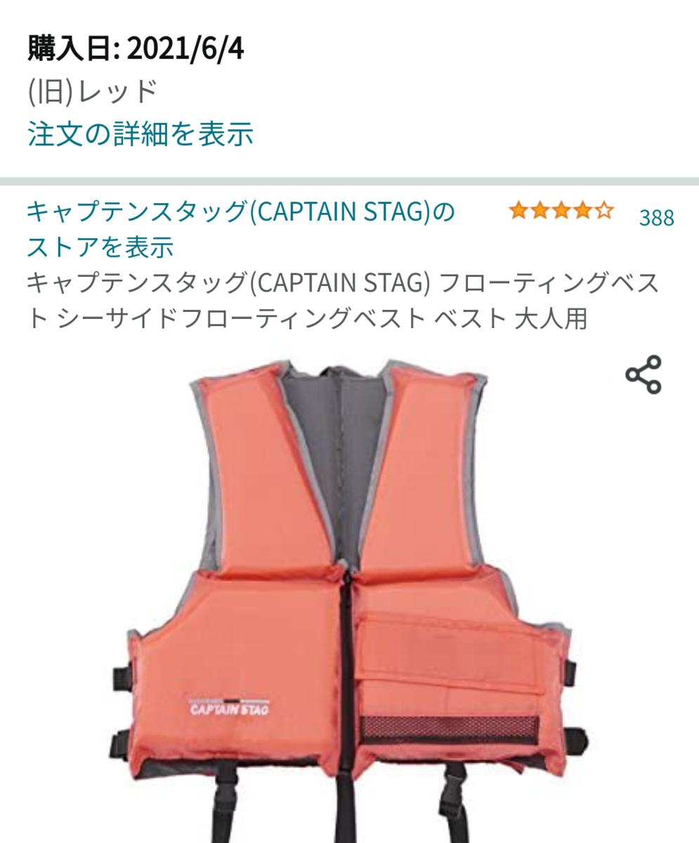 f:id:otoyan191:20210616200457p:plain