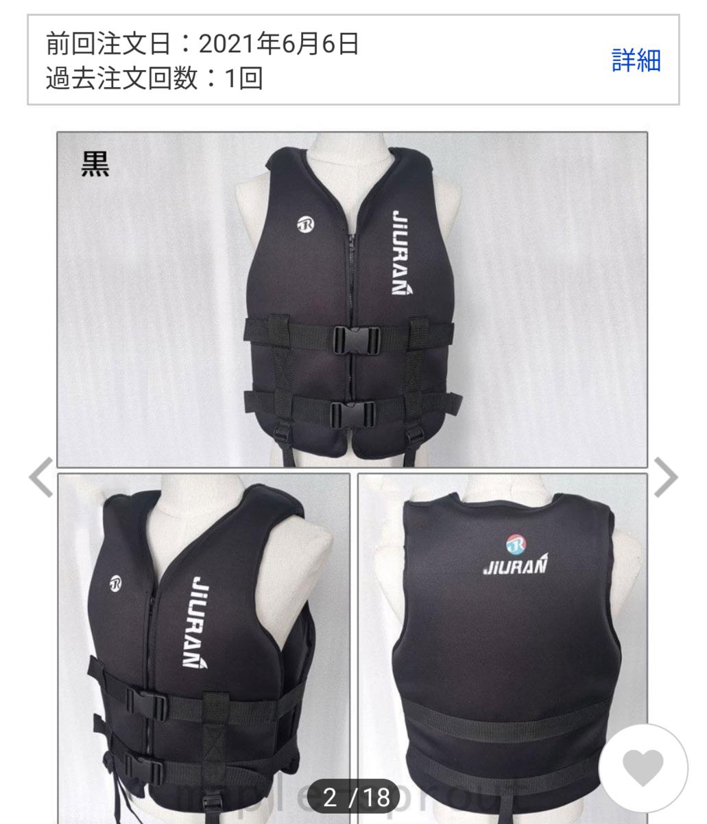 f:id:otoyan191:20210616200539p:plain