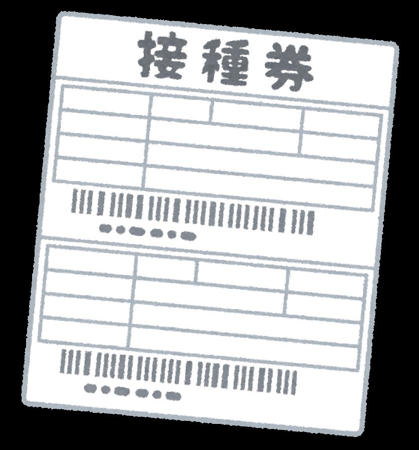 f:id:otoyan191:20210624201342p:plain