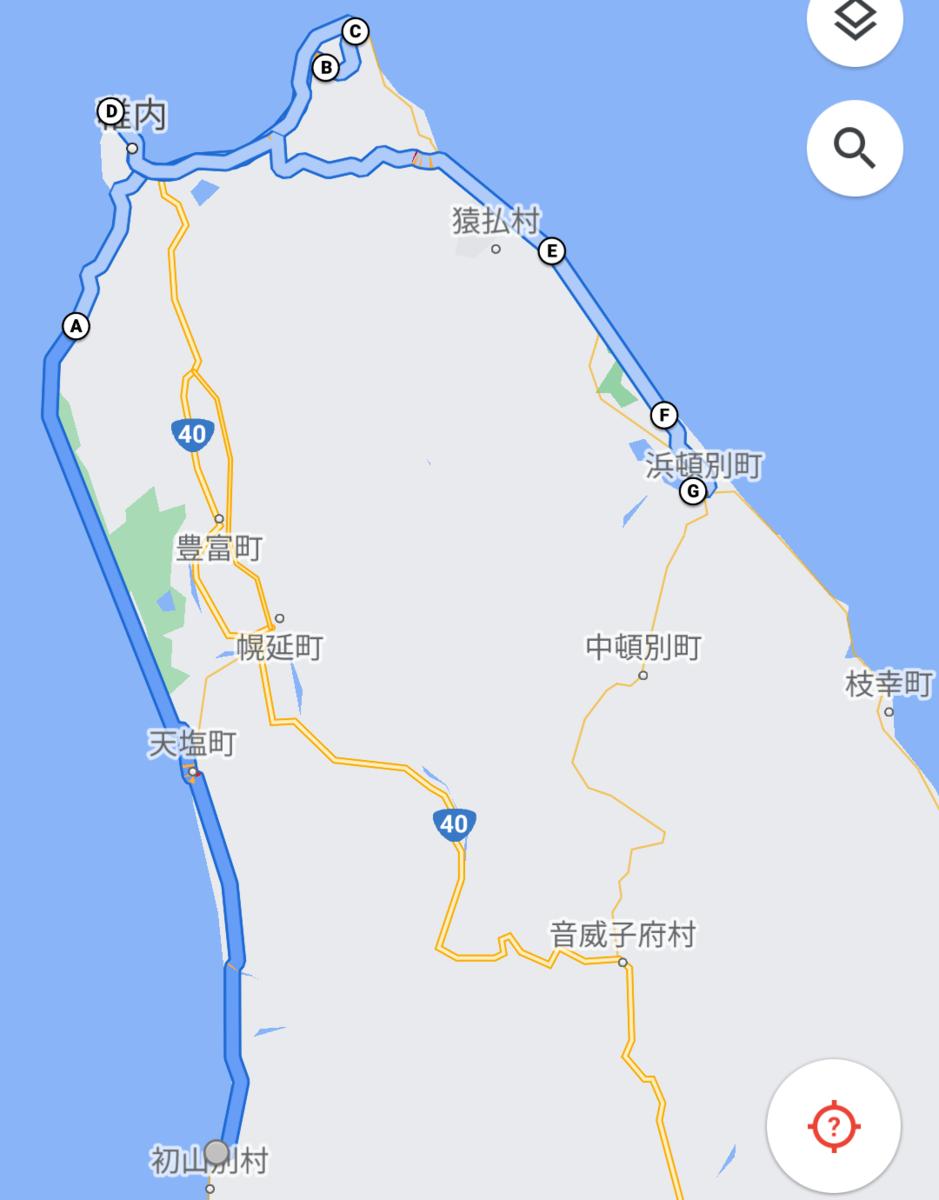 f:id:otoyan191:20210729061940p:plain